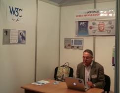 مكتب W3C المغرب في  معرض للتجارة الإلكترونية